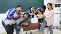 学霸王小九:学校食堂饭菜太难吃学生吃不下,没想老师给开起了小灶,太逗了