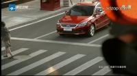 奇瑞艾瑞泽7汽车广告高清版