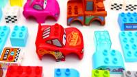 益智玩具英语启蒙,为孩子们玩乐高积木玩具迪斯尼闪电麦昆汽车