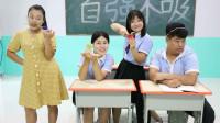 学霸王小九:老师让学生做手工作品,高手女同学用珠子做了一只小熊,太厉害了