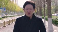 《我是余欢水》4月6日开播 郭京飞演绎小人物逆袭