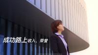 企业文化系列之中国人寿Boss云创
