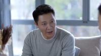 《如果岁月可回头》卫视第3版:黄九恒坚决不让小蕾抚养权,江小美的丈夫突然出现来要钱 如果岁月可回头 20200405