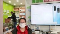 博凯手机连锁瑞丰移动店-华为学堂讲师认证-倪玉英