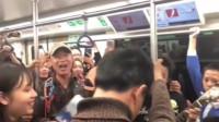 等疫情结束后大家都这样坐地铁吧!超喜欢这种感觉!