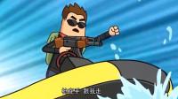 搞笑吃鸡动画:枪在手跟我走!大魔王带领大伙打海盗,结局却是这样