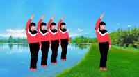 快乐健身操《站在草原望北京》伸伸手,弯弯腰,天天做操身体好