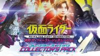 [KRS]KamenRiderZERO-ONE&.Kamen Rider ZI-0 ReiwaThe First Generation