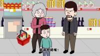 猪屁登正能量:奶奶被自己的亲孙子说没素质,气得哑口无言