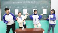 梦想2:吕毛豆梦想成为画家,没想王小九说她的画像心电图!真逗