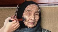 """93岁老奶奶挑战""""化妆术"""",结果秒变女神,实在太惊艳了!"""
