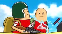 搞笑吃鸡动画:每位玩家都在心里打着如意算盘,结局被海盗一击即溃