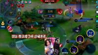张大仙玩过最吐血的英雄:杀个人比登天还难!观众:求你别玩他了