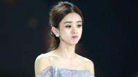 十二星座最粉哪位女影星,是迪丽热巴还是赵丽颖?