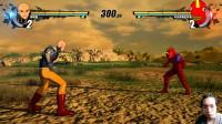 《一拳超人无名英雄》第二十三期