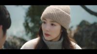 「OST」天气好的话,我会去找你 OST Part.4