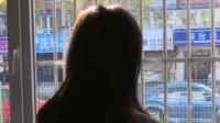 """上市公司高管被指以""""养父""""身份长期性侵女孩,警方立案侦办"""