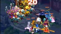 梦幻西游:老王归墟被虐惨,带109玩家被怪打得毫无还手之力