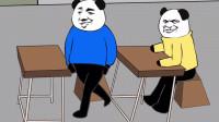 沙雕动画:学生上课对诗对答如流,却遭老师罚站!