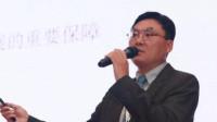 起底涉嫌性侵养女高管:9年前撰文称中国对幼女性侵打击不足