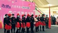 2020首届六合广场舞挑战赛:孙赵夕阳红宣传队( 金珠妈咪):金牛湖逍遥王拍摄