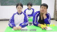 学霸王小九校园剧:老师和学生打赌,学生能用锅盖勺盆奏出一首歌,老师就请吃大排档