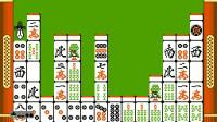 〖爱儿和朋友们〗0803-FC_Nichibutsu Mahjong III(物产麻将3)驭风展示新鲜玩法