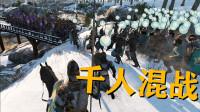 骑马与砍杀2:指挥大军桥头迎战,数千步兵展开激烈混战!