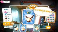 愤怒的小鸟2游戏【997】财富塔抽到2个神鹰魔法