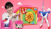 超好玩的食玩之凯蒂猫的美味披萨DIY