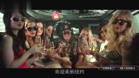 喜劇片:唐人街第一神探組合再次披掛上陣,大鬧世界之都—紐約!