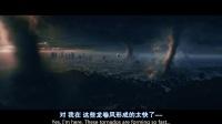 後天:龍捲風組團襲擊洛杉磯,整個城市變成廢墟!