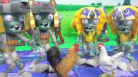 两对太阳神僵尸争夺公鸡比赛,植物大战僵尸玩具