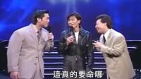 香港明星:费玉清:十局加起来常打到两、三百分,刘德华笑到低头