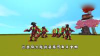 迷你世界:贝利亚大军袭击,小表弟变身无限赛罗保卫迷你大陆!
