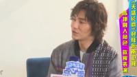 《天盛长歌》登录东南卫视,老戏骨陈坤贡献教科书式的演技