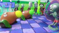 植物椰子加农炮VS贝壳护甲僵尸,植物大战僵尸玩具