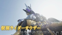 [KRL][假面骑士01外传][Project Thouser][假面骑士千骑外传][01]