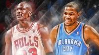 杜兰特:乔丹若在当今NBA 依然会是联盟第一人