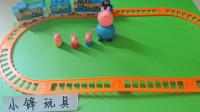 小锋玩具小猪佩奇玩具11