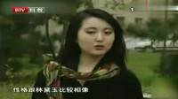 杨明鑫生活照