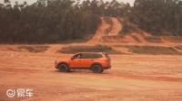 试驾上汽MAXUS D90 Pro: 能兼顾舒适性的硬派SUV!