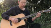 广东河源农村的吉他高手,演奏BEYOND名曲,真正的高手?