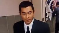 阴阳路3 Troublesome Night 3 1998 国语