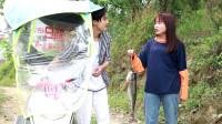 四川方言:幺妹儿凑钱买条鱼舍不得吃!却被厚脸皮的邻居蹭吃蹭喝