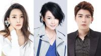 陈学冬新增歌手身份,刘若英线上演唱会致敬妈妈