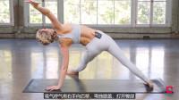 【OG健身】瑜伽 YOGA 67 健身训练教程 不定时更新