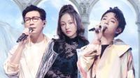 吴青峰惊喜加盟豪横抢人 品冠温暖云献唱