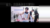 《我们恋爱吧》之韩老师的衣服,南方:这衣服你自己剪的吧
