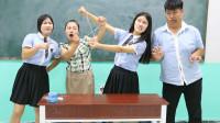 学霸王小九:老师给学生出了一道逃脱魔术题,没想被女同学一下破解,太厉害了